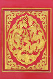 Golden dragon decorated on wood carved on red door, red window Royalty Free Stock Images