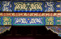 Golden Dragon Forbidden City Beijing Royalty Free Stock Photography