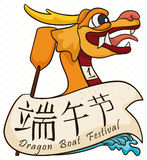 Golden Dragon Head, Paddle and Scroll for Dragon Boat Festival, Vector Illustration. Poster with golden dragon head of a boat with paddle, scroll and ribbon to Stock Photography