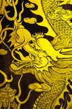 Golden dragon painting Stock Image