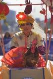 Golden Dragon Parade Royalty Free Stock Image