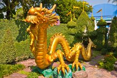 Golden Dragon in park H Royalty Free Stock Photo