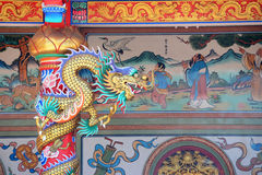 Golden Dragon Stock Image