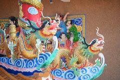 Golden Dragon Stock Photos