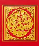 The golden dragon Stock Image