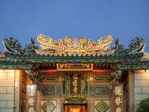Golden dragon temple Stock Photography