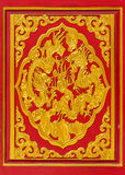Golden dragons pattern Royalty Free Stock Images