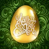 Golden egg happy Easter with decorative green background floral pattern vector illustration. Art vector illustration