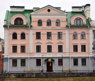Golden Embankment -residential area in historical place in Pskov Royalty Free Stock Images