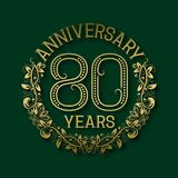 Golden emblem of eightieth years anniversary. Celebration patterned logotype. With shadow on green royalty free illustration