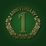 Golden emblem of first anniversary. Celebration patterned logotype. With shadow on green royalty free illustration