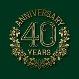 Golden emblem of fortieth years anniversary. Celebration patterned logotype. With shadow on green stock illustration