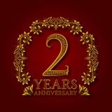 Golden emblem of second years anniversary. Celebration patterned logotype with shadow on red.  royalty free illustration
