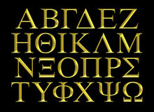 Golden engraved Greek alphabet lettering set Stock Image