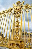 Golden Fence Of Versailles Palace Royalty Free Stock Photography