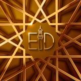 Golden Festive Card for celebration of Holy Month Ramadan Kareem Royalty Free Stock Photos
