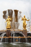 Golden Fountain The Friendship of Nations Royalty Free Stock Photography