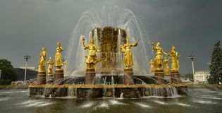 Golden fountain of Friendship of peoples. The famous Golden fountain of Friendship of peoples in the center of the Park of VDNH in Moscow Stock Photos