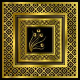 Golden frame with arabesque Royalty Free Stock Photography