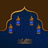 Golden frame with hanged fanous lantern with geometrical pattern for mosque. Islamic event, ramadan mubarak kareem and mubarak, eid fitr, adha stock illustration