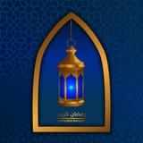 Golden frame windows with golden realistic fanoos lantern with frame and geometrical pattern. For islamic event, ramadan mubarak and kareem, eid fitr, adha vector illustration
