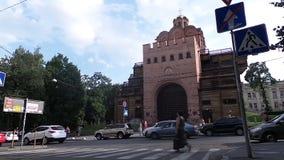 Golden Gate à Kiev banque de vidéos