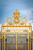 Golden gate Chateau Versailles Stock Images