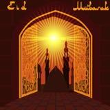 Golden Gate a città dell'Est Festa venente di simbolo Sole luminoso Illustrazione illustrazione di stock