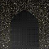 Golden Gate della moschea su un vettore trasparente del fondo Immagine Stock Libera da Diritti
