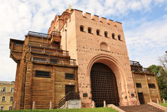 Golden Gate In Kiev With Battle Tower Royalty Free Stock Photo