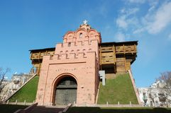 Golden Gate in Kiev. Golden Gate Kiev , Ukraine . Ancient medieval gate royalty free stock images
