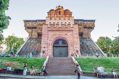 Golden gate in Kiev, Ukraine Stock Photo