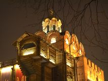Golden Gate. Kiev. Ukraine. stock photography