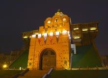 Golden Gate. Kiev. Ukraine. stock photos