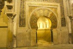 Golden Gate. Mosquée de Cordoue. Espagne Images libres de droits