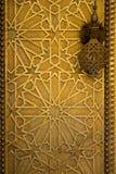 Golden gate at royal palace Fez, Morocco Stock Photos