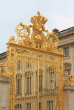 Versailles Palace Golden Gate Royalty Free Stock Images