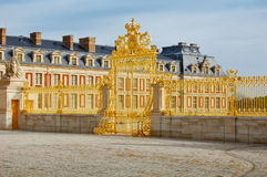 Golden gate of Versailles Palace, France Royalty Free Stock Photos