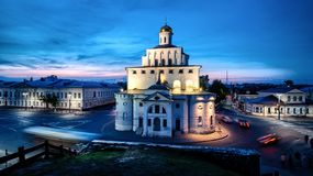 The Golden Gate in Vladimir in evening light. royalty free stock photography