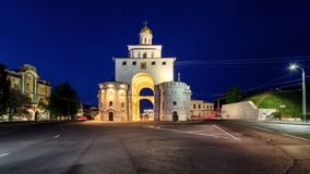 The Golden Gate in Vladimir at night. royalty free stock photography