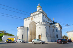 Golden Gate in Vladimir, Russia Immagine Stock