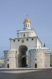 Golden Gate, Vladimir, Russia Royalty Free Stock Image