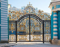 Golden gates of Catherine palace Stock Photography