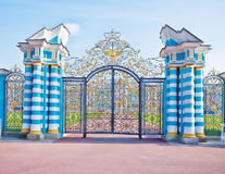 Golden gates of catherine's palace, Pushkin Royalty Free Stock Photos