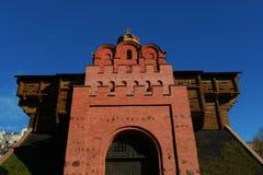 Golden Gates in Kiev Royalty Free Stock Photography