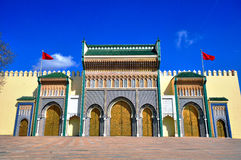 Golden gates of Royal palace. Fes old town, Morocco Royalty Free Stock Photography