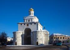 Golden Gates of Vladimir Royalty Free Stock Images