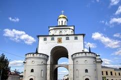 Golden Gates. Stock Photo