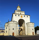Golden Gates in Vladimir, Russia Royalty Free Stock Photo