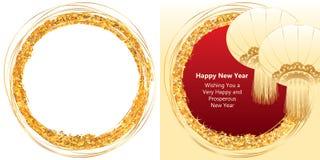 Golden glitter brush bright circle Royalty Free Stock Photo